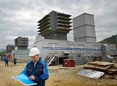 Инженерные изыскания для строительства олимпийских объектов